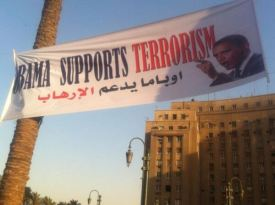 Obama Supports Terrorism2