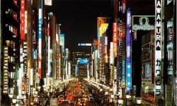 Ginza Ginza-view 3864