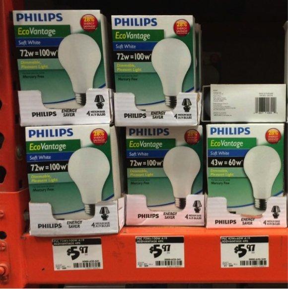 hd-bulbs