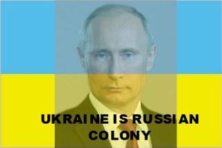 Colonization of Ukraine