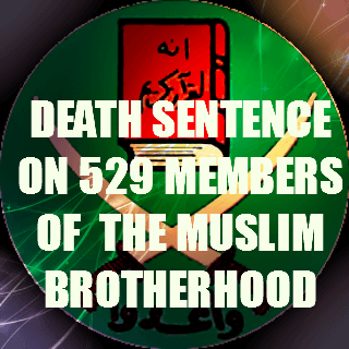 Death Sentence on Muslim Brotherhood
