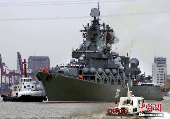 A Russian naval vessel arrives in Shanghai