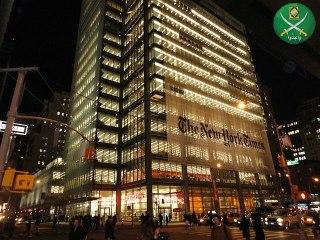 NYT Pro Islam