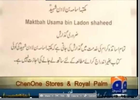 Library named after Osama bin Laden at Jamia Hafsa madrassa