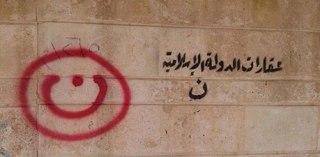 072914-Iraq-odusa
