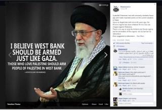Facebook announcement by Khameneis office