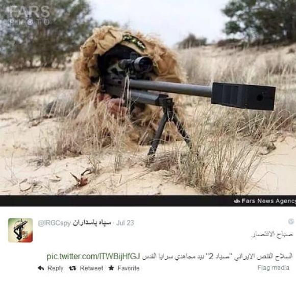 Iranian Sayyad-2 snipers rifle used by Saraya Al-Quds