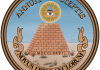 The-Great-Seal-Of-The-United-States-A-Symbol-Of-Your-Enslavement-Photo-by-Ipankonin-300x300