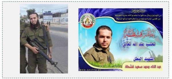 Abd al-lah Qishta From Gaza