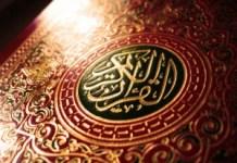 Koran-cover-300x225