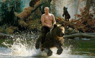 RUS PUTIN BEAR