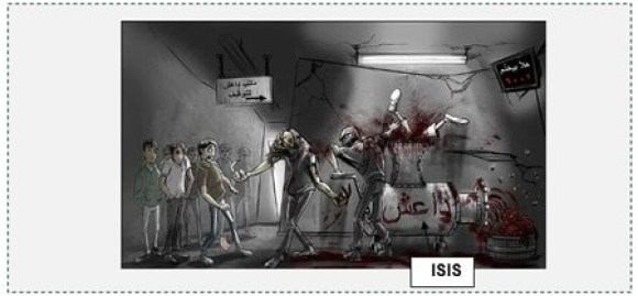 Leaflet Example by US Army Near Al Raqqah