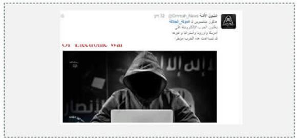 6 The hacker threat
