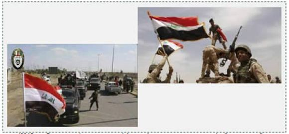 4 Photo published by militia forces belonging to the Popular Mobilization Forces