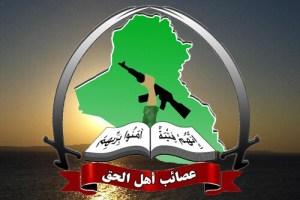 Asaib-ahl-alhaq logo