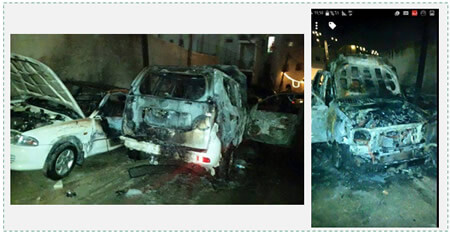 Molotov cocktail attacks and arson in East Jerusalem August 2015 photo 2