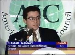 Siamak Namazi