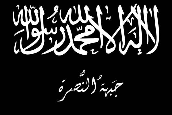 jabhat-al-nusra logo