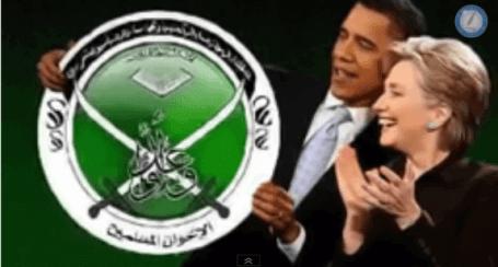 Muslim Brotherhood Logo Obama Clinton