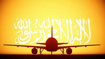 Jihad Airways