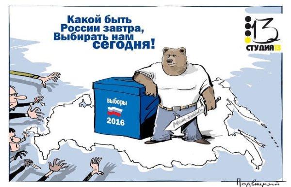 2 Russian bear carrying sword