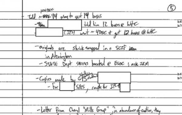Obama WH Notes on Hillary Email Server 2