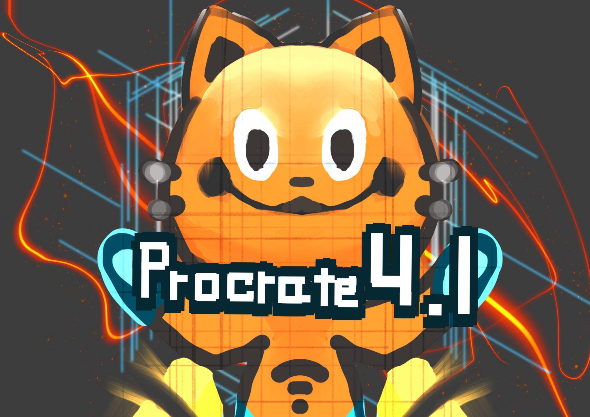 procreate スポイト