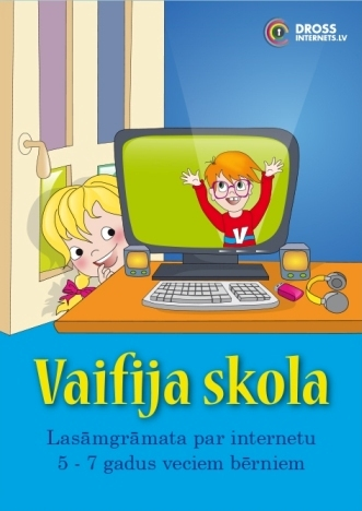 Vaifija_skola