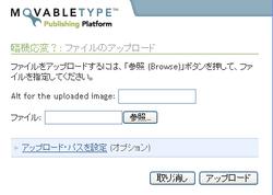 imagealtプラグイン