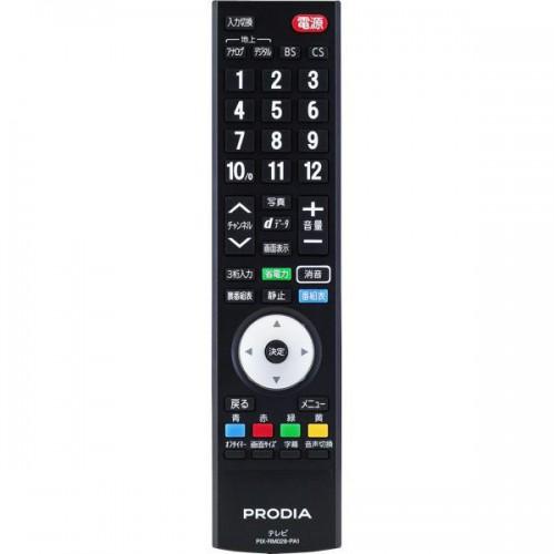 pixela-remote