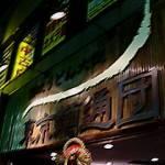 新宿の東京麺通団に行った