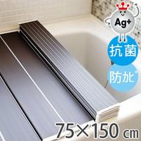 AG銀イオン風呂ふた