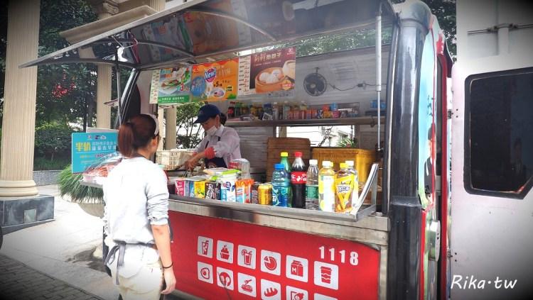上海。美食   新加坡拋餅 早餐限定的蛋餅攤x免費生菜、自製辣醬♥