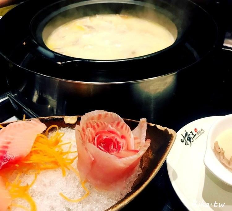 上海。美食   撈王鍋物料理~超暖胡椒豬肚雞x爆漿蝦丸超好吃♥