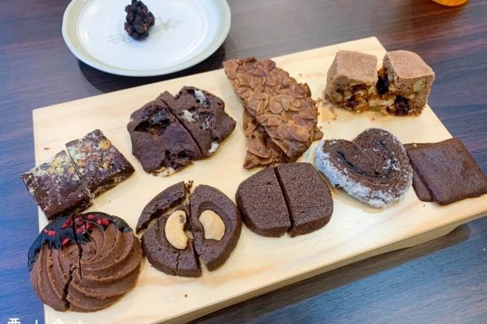 高雄喜餅試吃   栩の可可小舖 給巧克力控的全巧克力口味喜餅