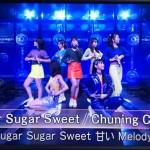「CDTVスペシャル!年越しプレミアムライブ2018→2019」 Chuning Candy