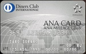 dinerscard