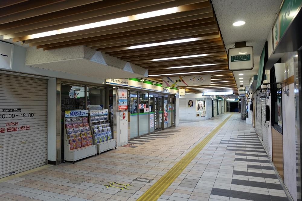 浜松町駅始発前