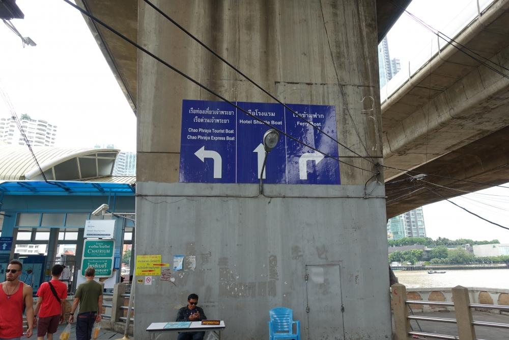 船着き場の道案内標識