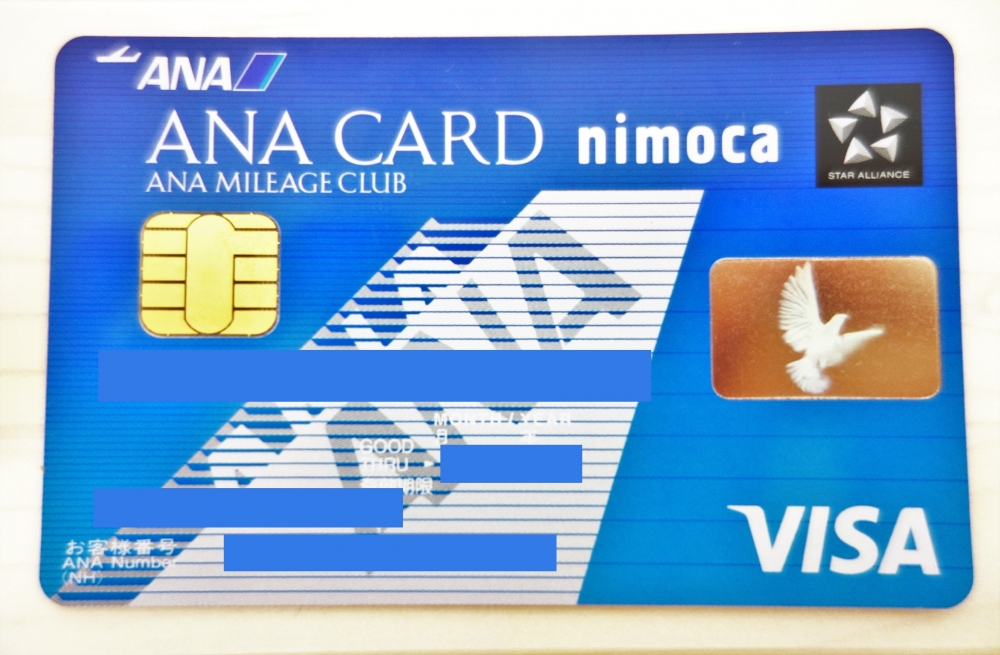 nimocaカードを発行しました
