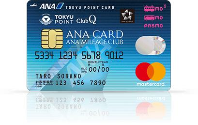 ANA TOKYU POINT ClubQ PASMO マスターカードの券面