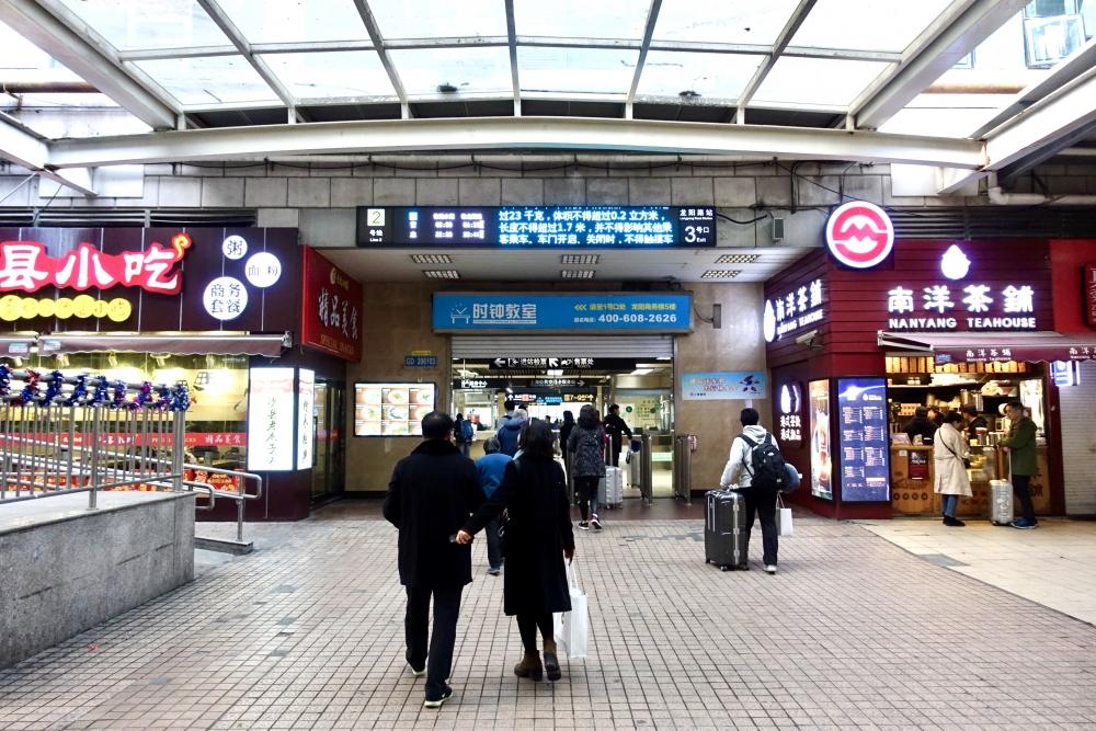 竜陽路駅 2号線乗り場