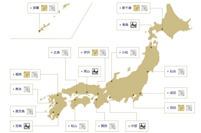JAL 国内線ラウンジマップ