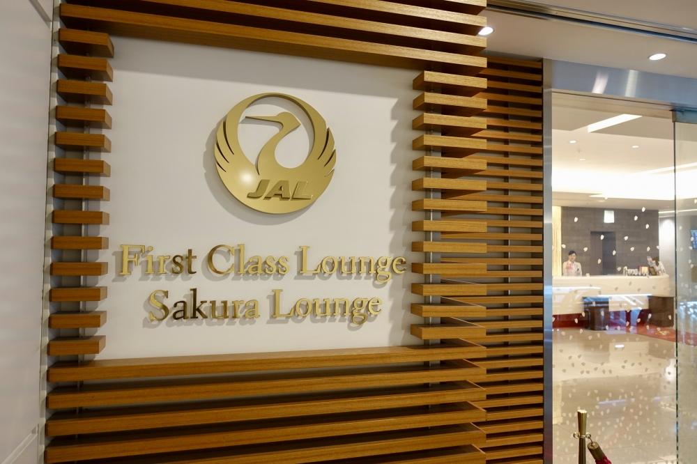 羽田空港 国際線ターミナル JALファーストクラスラウンジ ロゴ