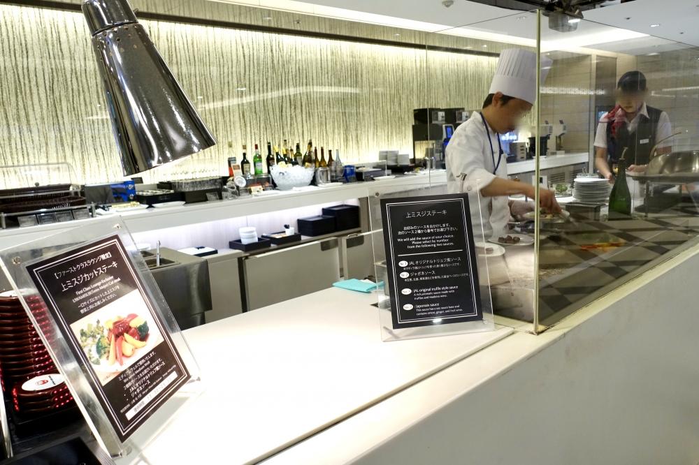 羽田空港国際線ターミナル JALファーストクラスラウンジ シーティングエリア キッチンでは鉄板焼きサービス