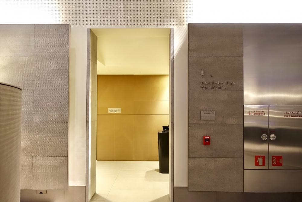 カタール航空ドーハ国際空港アルムルジャンビジネスラウンジ女性用トイレ