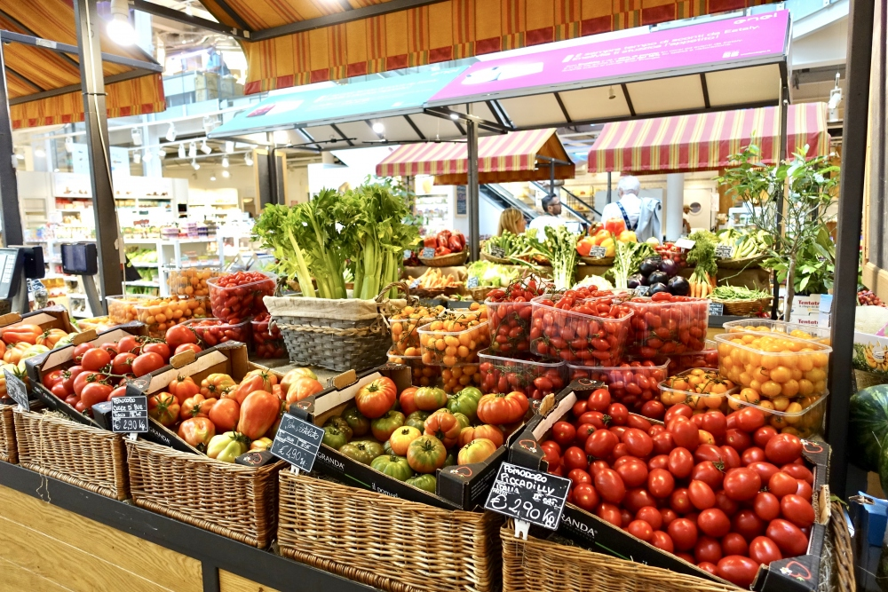 ミラノ・イータリースメラルド店野菜売り場