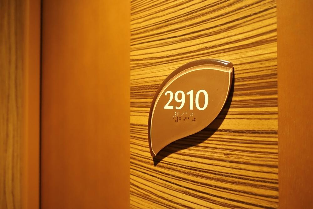 ザ・プリンスパークタワー東京2910号室