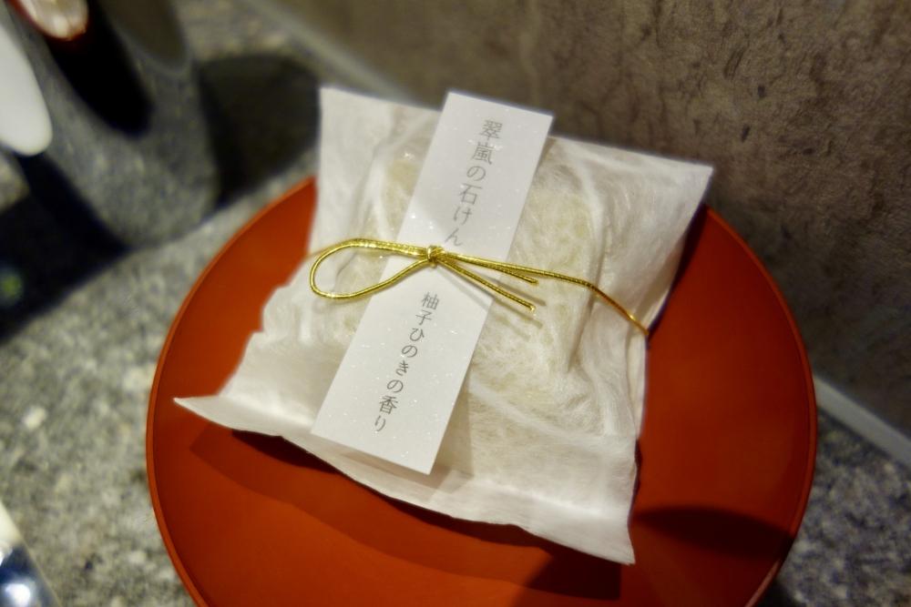 翠嵐ラグジュアリーコレクションホテル京都柚葉アメニティ翠嵐の石鹸