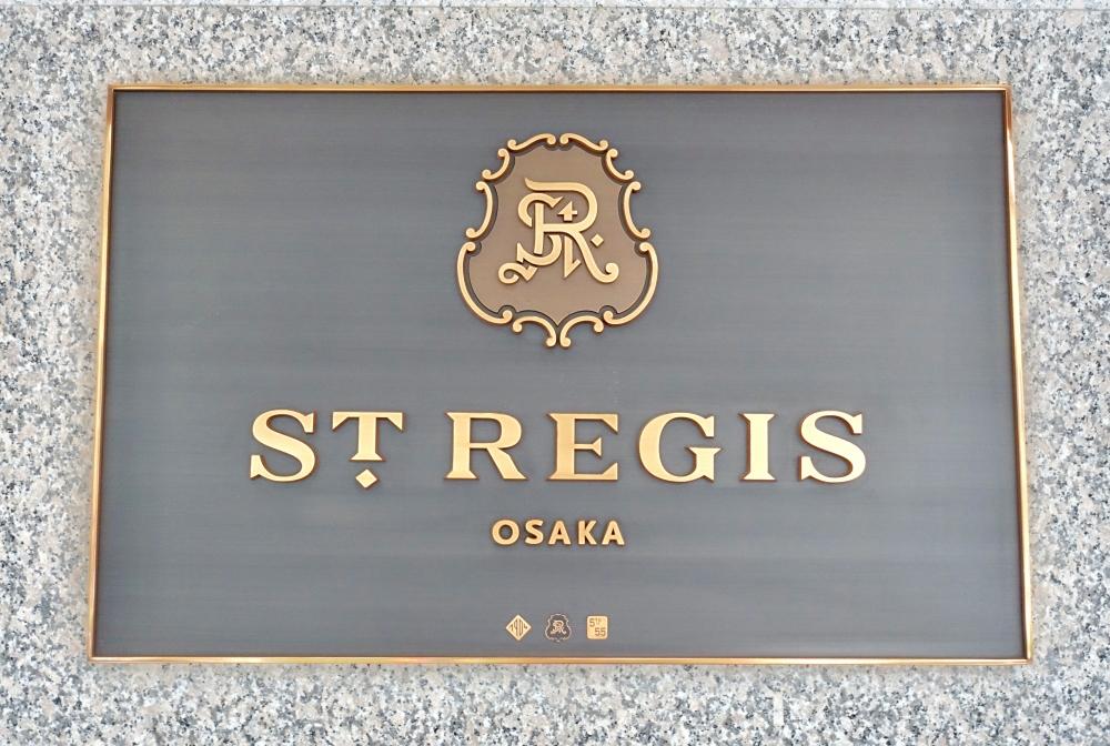 セントレジス大阪のロゴ